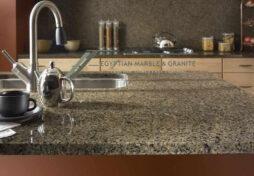 Verdi-Gazal-Egyptian-Granite-1