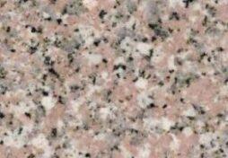 rosa-el-nasr-tile-5827-1B-e1512294285658-300x210-or2x6nhtql6at3o71o6upmr7ak83uqhpx6hm2cisgs