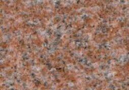 wadi-forsan-light-tile-6791-1B-e1512294751528-300x210-or2x6nhtql6at3o71o6upmr7ak83uqhpx6hm2cisgs